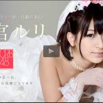 【無修正動画】成宮ルリのマンコが美しい。ウェディングドレスでセックス!